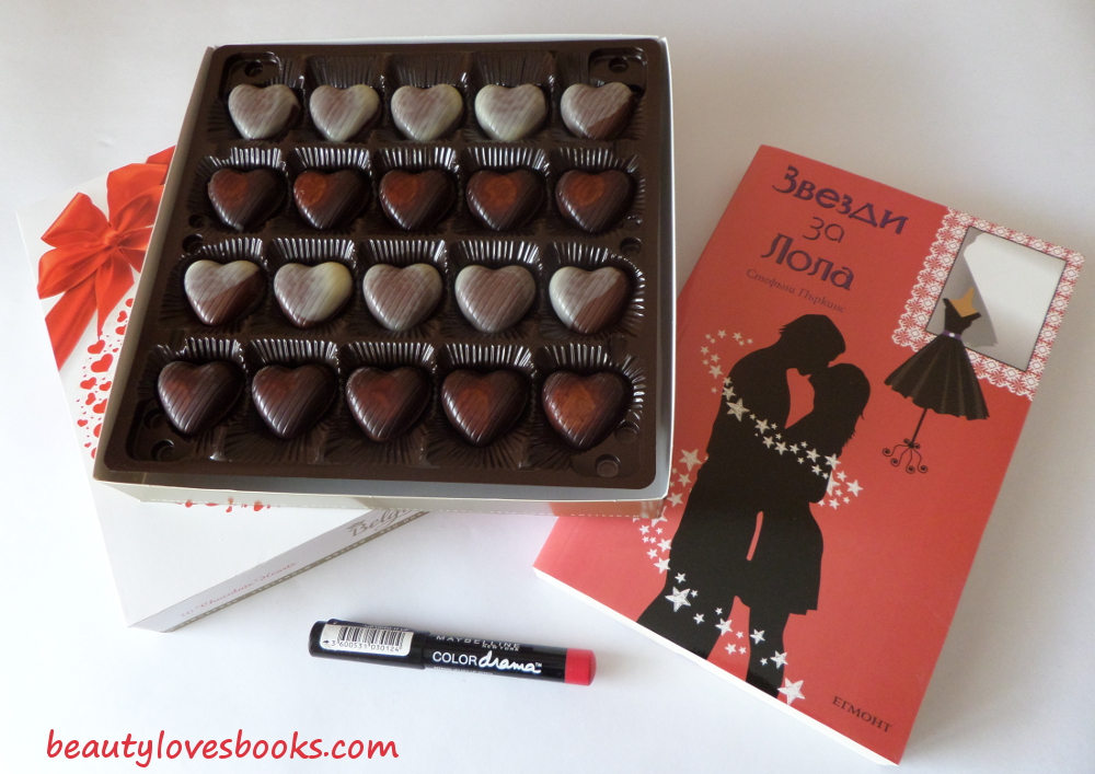 Lala and the boy next door, love stories, bonbons