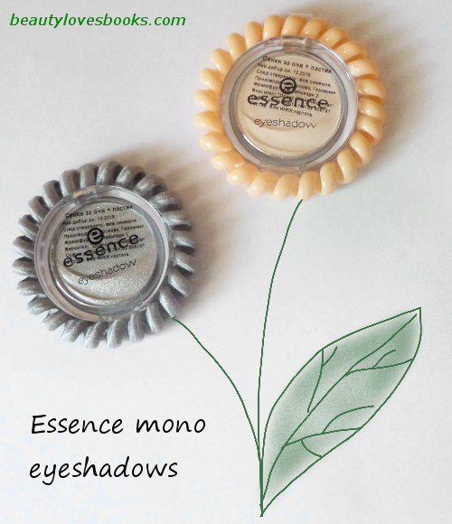 Essence eyeshadows with hairbands, 11 tiffunny, 14 chilli vanilli