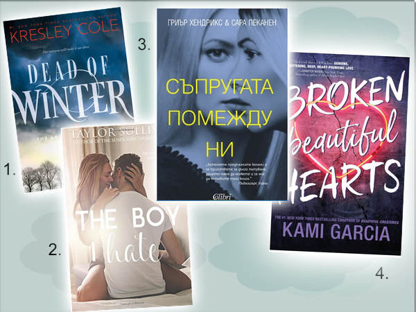 What I read this month: March and April 2018